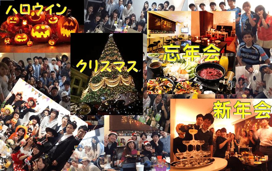 2017秋・冬物語